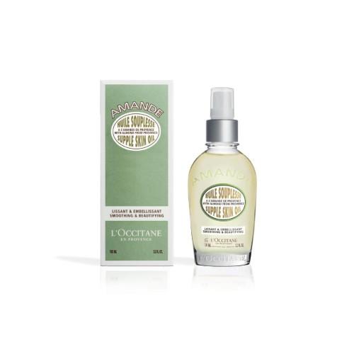 Chanel - Palette Essentielle 170 Intense